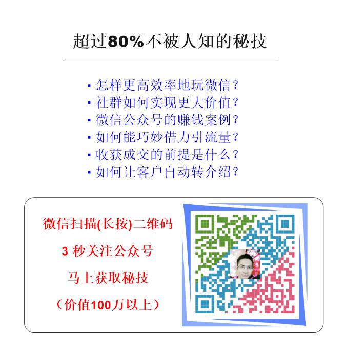 陈沩亮的微信公众号图片