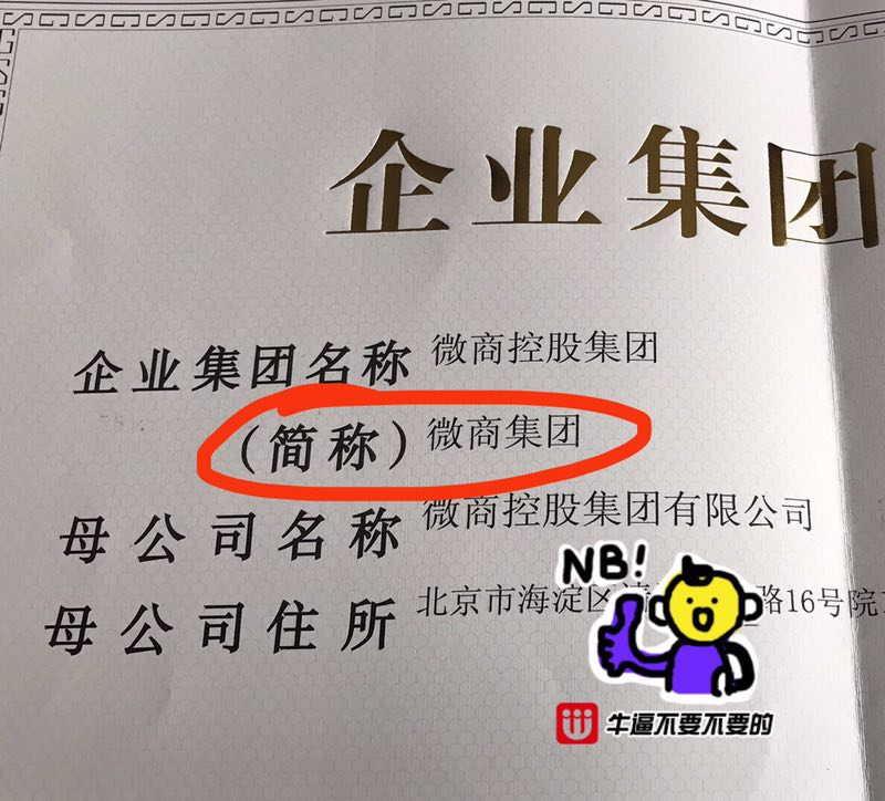 陈沩亮:微商绿卡怎么赚钱?商家入驻绿卡平台迅速取得成功