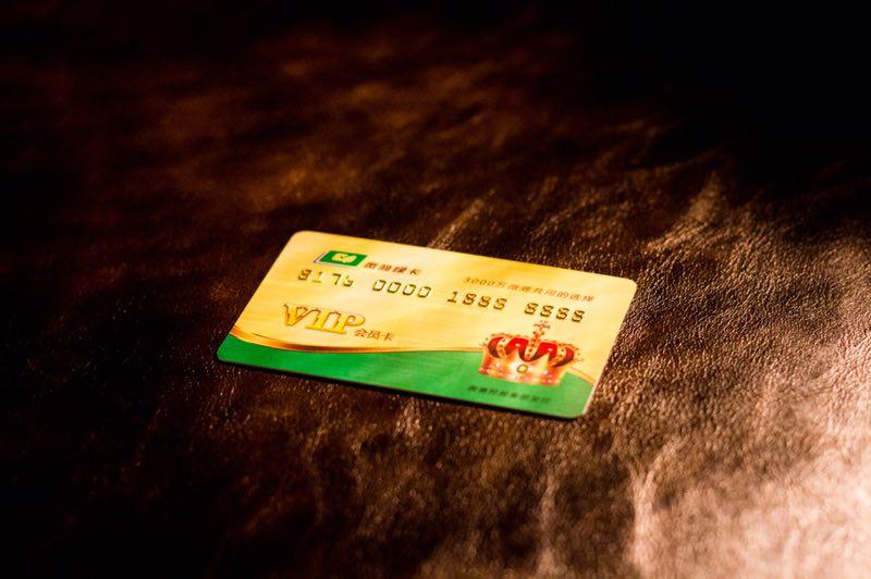 怎样加入微商绿卡会员?微商绿卡VIP会员介绍