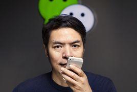 张小龙没教我玩微信,我自己研究发现9个微技巧,也许你不知道