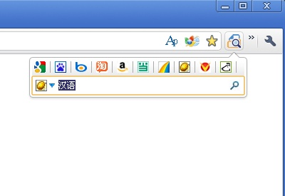 谷歌浏览器自定义搜索框扩展:聚搜索 for Chrome 6 and higher version