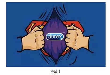 杜蕾斯广告图片