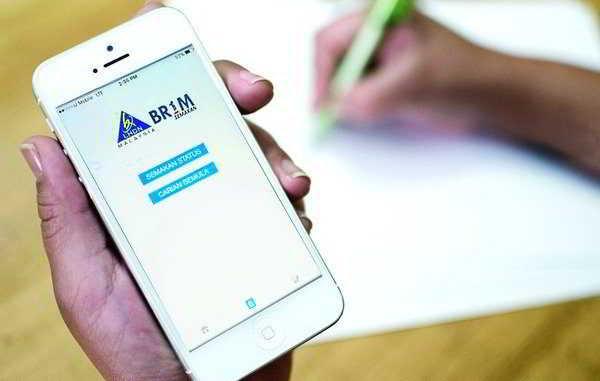 手机APP快速查询一马援助金(BR1M)状态