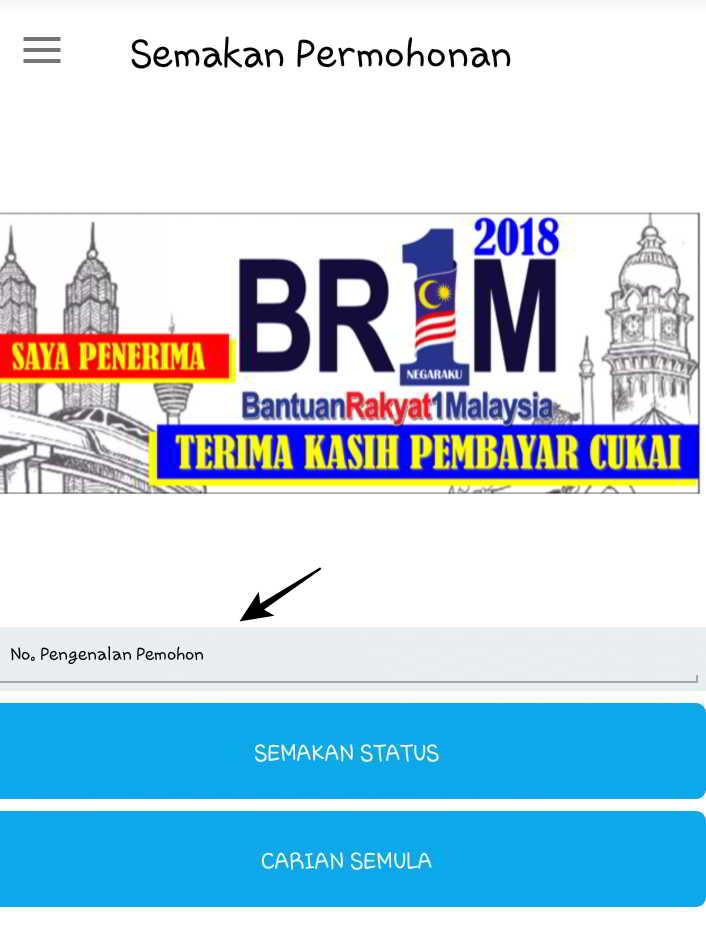 一马援助金手机APP BR1M SEMAKAN STATUS