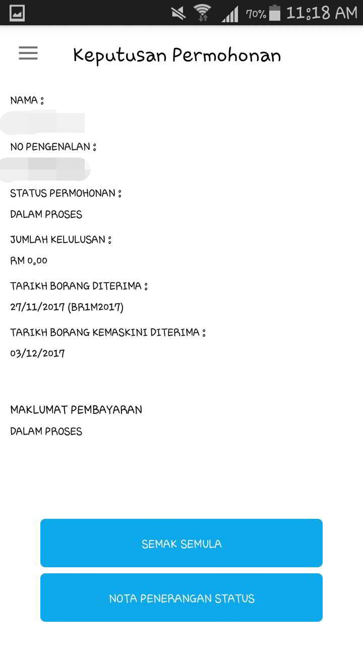 BR1M一马援助金手机APP 输入您的身份证号码