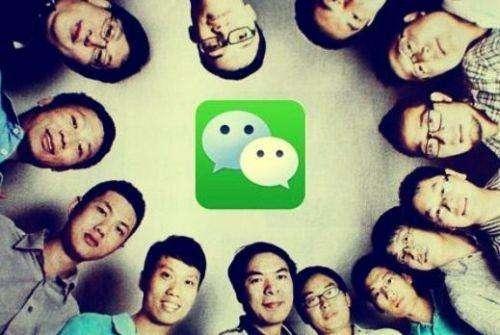 微信营销社群
