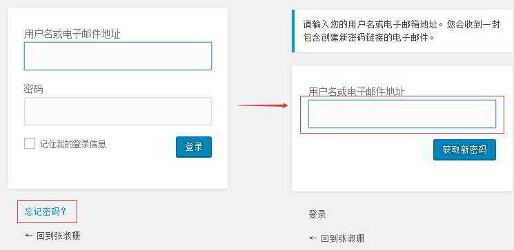 WordPress管理员账户密码忘记了?MySQL数据库后台登录找回重置/修改