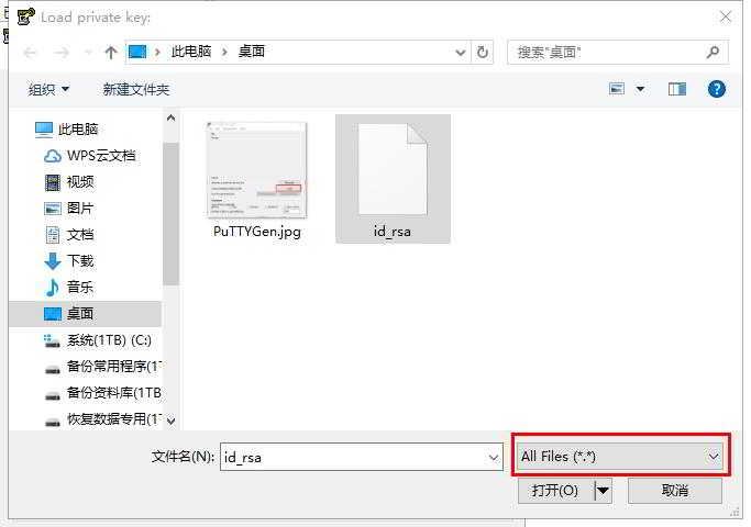 Vultr VPS SSH连接不上?PuTTY密钥生成设置方法