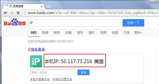 检查IP地址是否在国外的