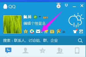 QQ邮箱域名是什么?怎么设置?个人域名邮箱申请教程