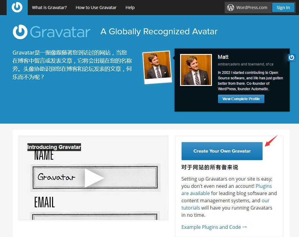 Gravatar官方网站首页