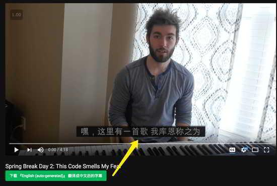 在安装Tampermonkey 脚本后,就能下载YouTube视频自动翻译的中文字幕文件(srt 格式)