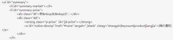 网站搬家换新IP地址,站长如何通知百度搜索资源平台?