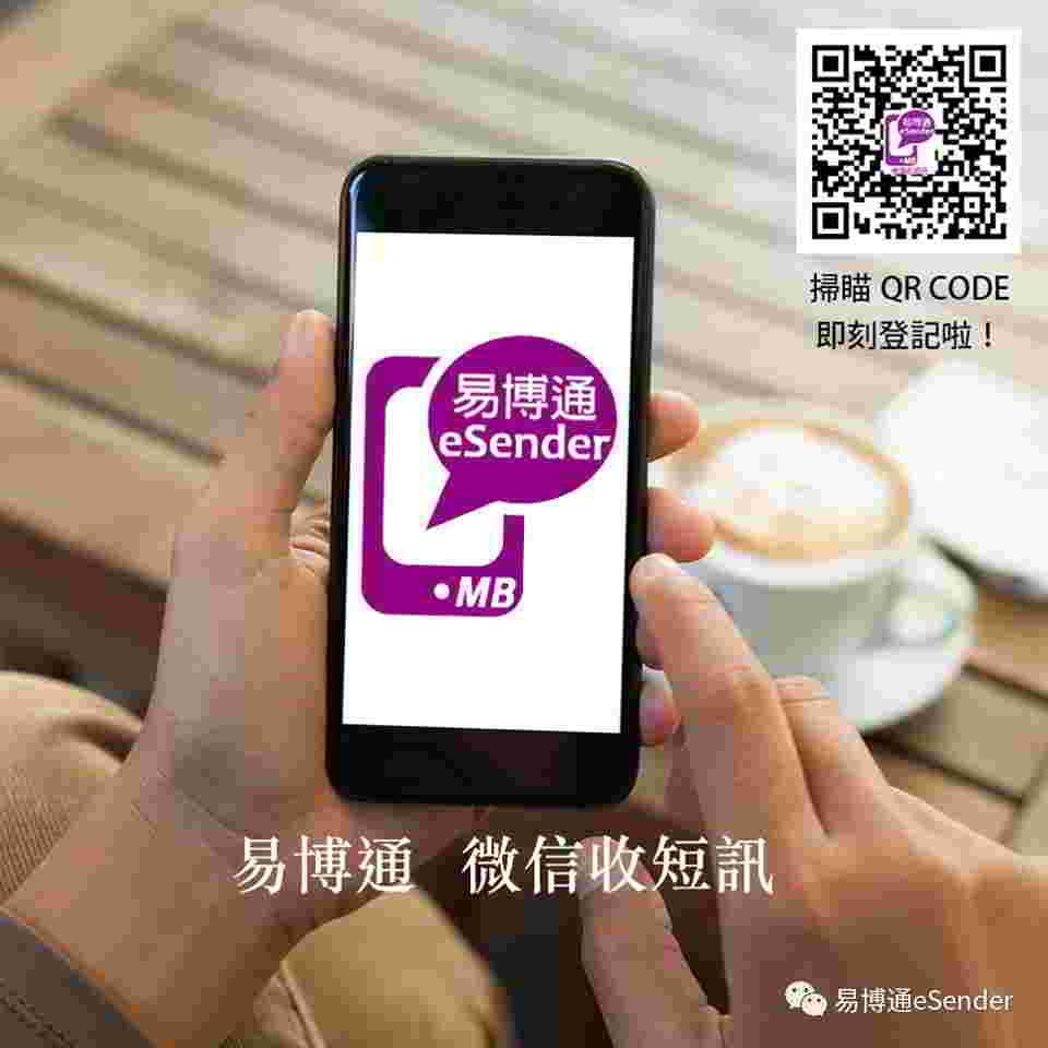 香港手机电话卡哪里购买?香港手机号码运营商推荐