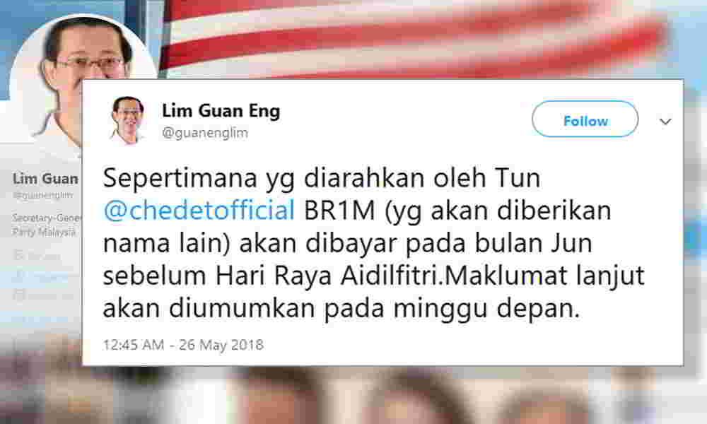 林冠英表示BR1M将改名:不叫1个马来西亚援助金