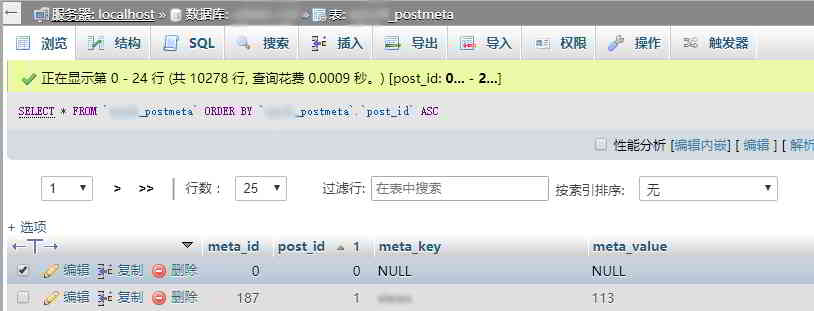 MySQL警告:Found row where the auto_increment colum