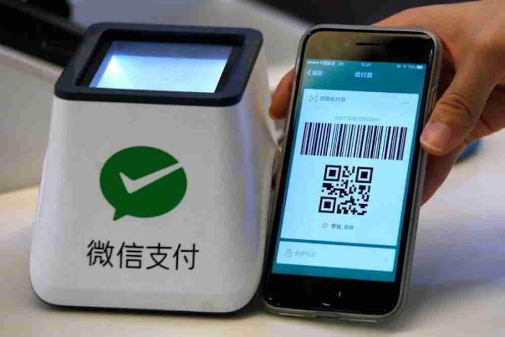 微信支付WeChat Pay在6月开通马来西亚令吉钱包
