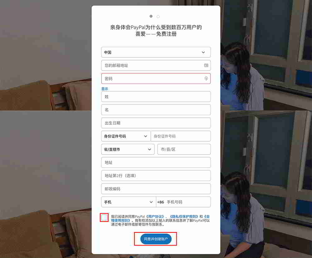 PayPal是什么意思?最新PayPal中文注册教程