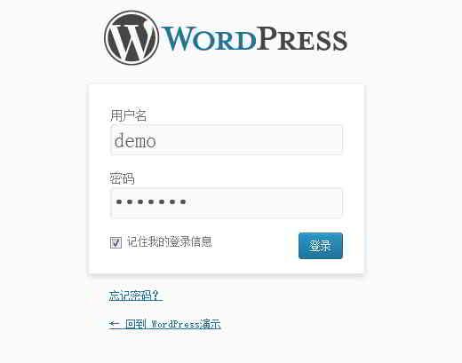 使用以上设置的用户名和密码,登录WordPress后台