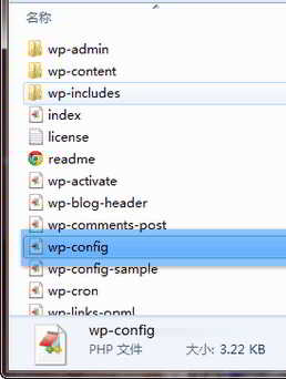 在WordPress根目录中复制 wp-config-sample.php,并将其重命名为 wp-config.php