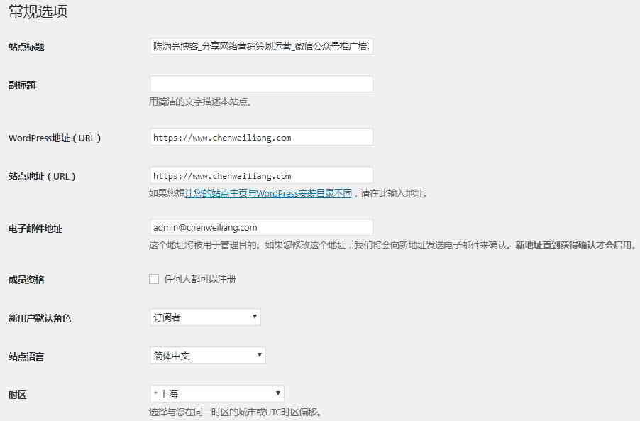 WordPress地址(URL)和站点地址(URL)保留默认设置即可