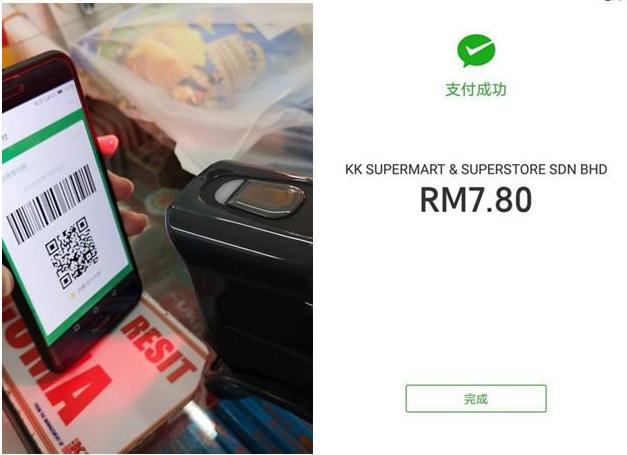 大马微信支付令吉钱包WeChatPay如何充值加余额?