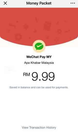 抢到马币微信红包:RM9.99