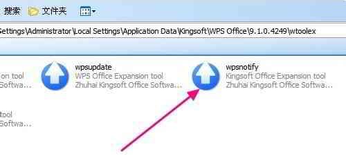 在安装文件夹中,搜索热点信息的名称,删除所有搜索到的信息