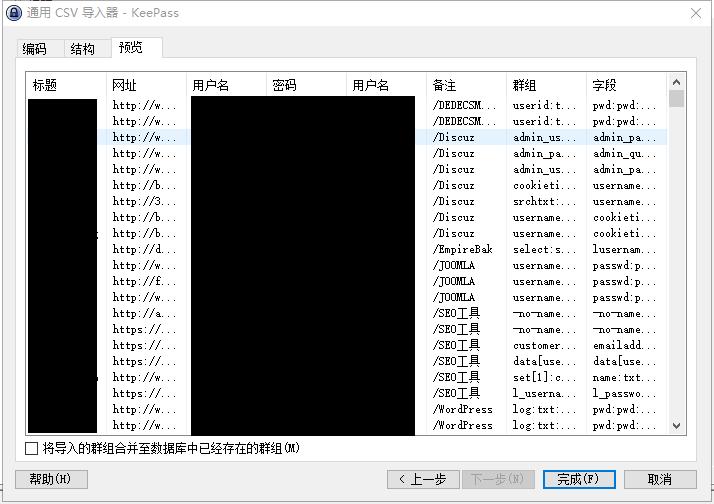 KeePass 通用 CVS 导入器布局预览