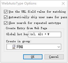KeePass【WebAutoType Options】→单击【Global hot key】