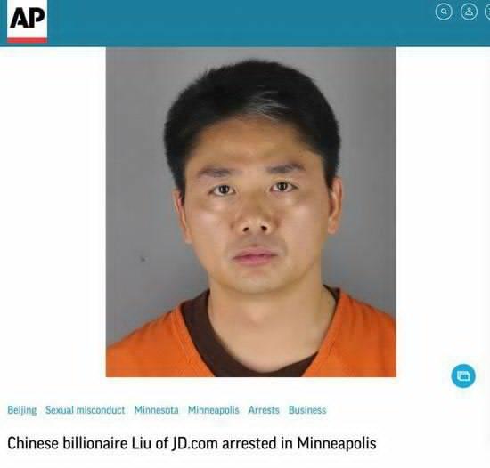 刘强东在美国性侵女大学生被捕的监狱照片曝光
