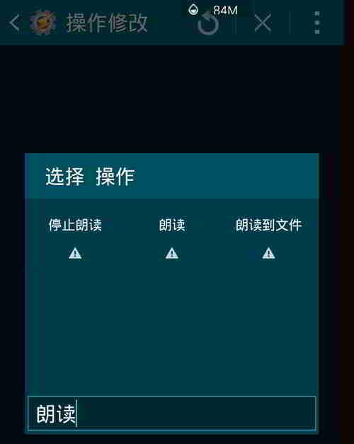 """""""筛选器""""搜索""""朗读"""""""