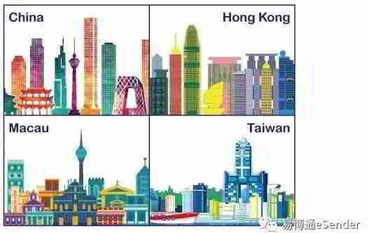 中国内地﹑香港﹑澳门及台湾