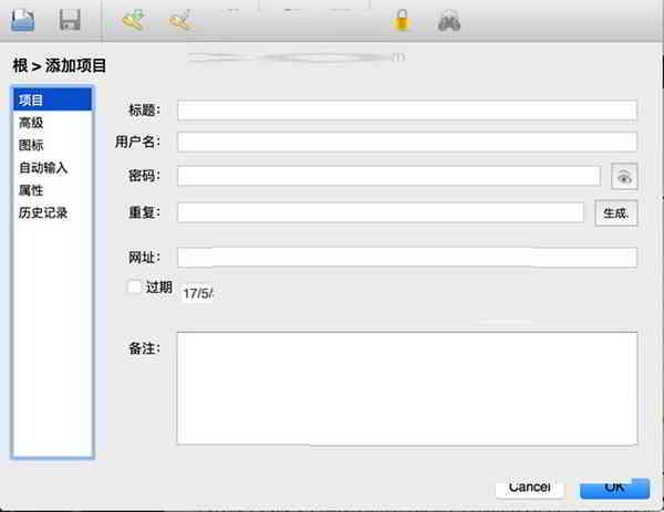 如何在Mac同步KeePassX?下载安装中文版使用教程