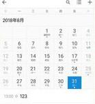 在手机QQ邮箱页面底部,可看到已成功添加的新事件