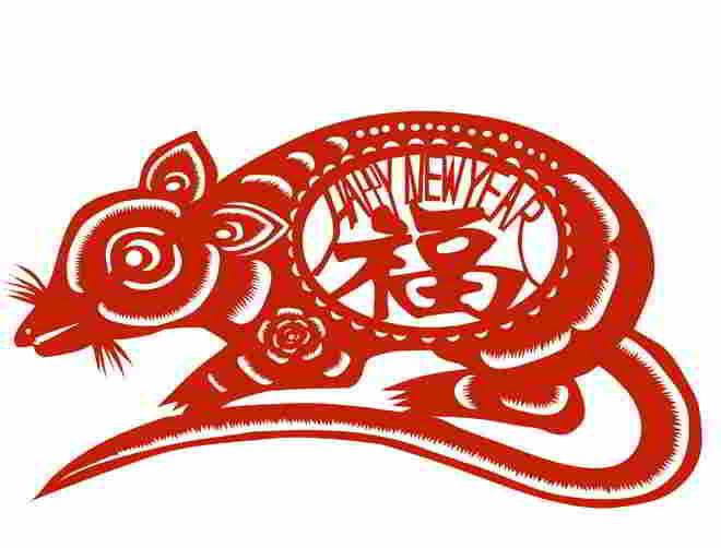 春节福字老鼠的矢量图片