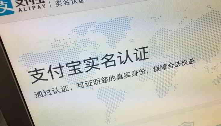 新加坡支付宝如何实名认证?外国人实名认证支付宝