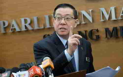 林冠英:马来西亚政府将在2019年继续分配援助金,最高可达RM1,000