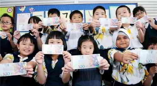 未满18岁的孩子每人可领RM120,每个家庭最多4名儿童,仅限B40家庭的儿童