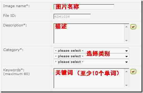 Dreamstime中文官网注册推荐码:怎么卖图片赚钱攻略