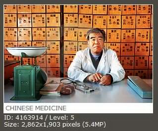 Chinese medicine 中医