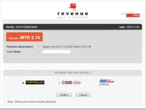 马来西亚支付宝网银:选择要支付的银行网银,然后单击【Confirm(确认)】以完成付款