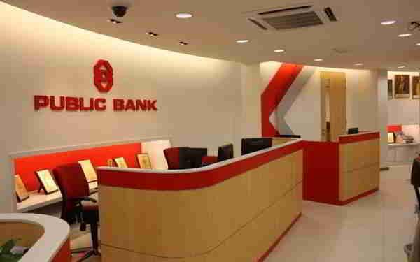 中国人去马来西亚PUBLIC BANK银行开户口