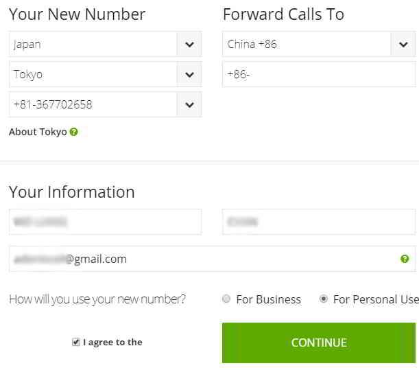 填写接收的手机号码信息