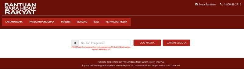 BSHR官网申请2019年生活援助金