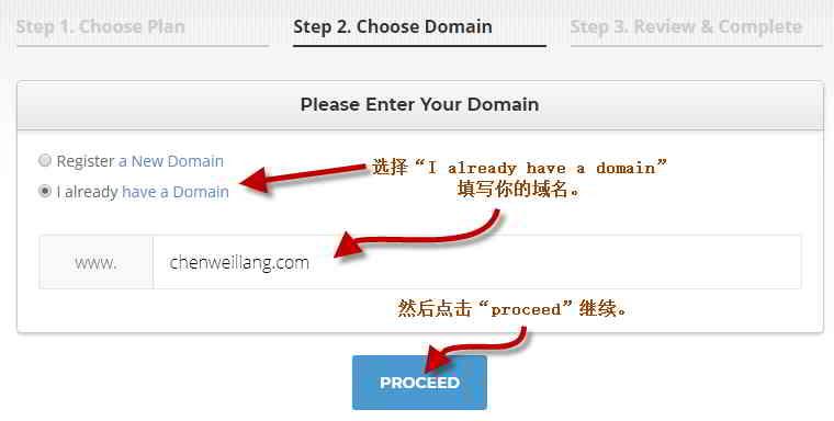 购买SiteGround主机:输入你的域名