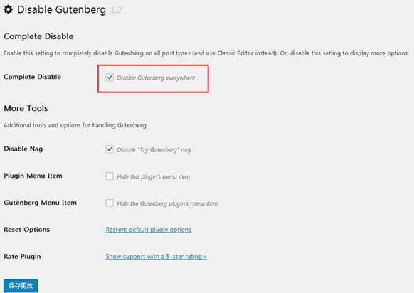 """单击""""设置→ 禁用Gutenberg""""并保存"""