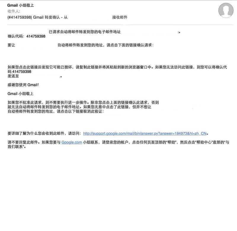 验证邮件将发送到此地址,单击该邮件中的验证链接