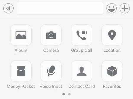 打开微信聊天对话框,单击右上角的 ⊕
