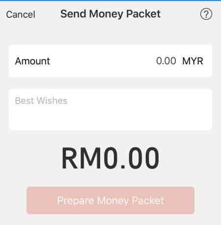 马来西亚微信发红包
